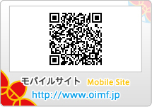 沖縄国際映画祭モバイルサイト